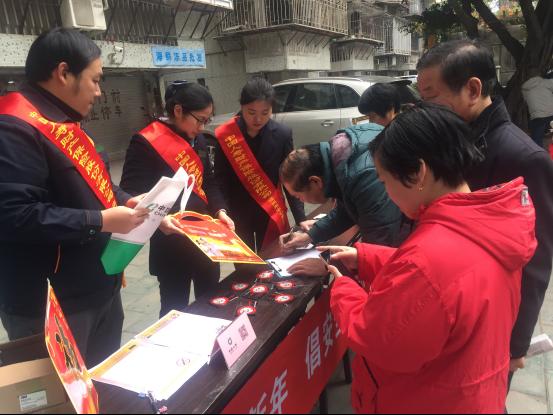 中国人寿财险福州市中心支公司开展系列新春便民活动